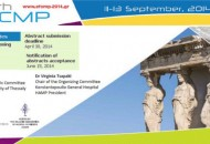 8th European Conference on Medical Physics, 2014