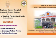 R.S.T National Symposium Invitation, 2014